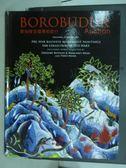 【書寶二手書T5/收藏_YHQ】Borobudur_2011/10/22_Pre-war Balinese…