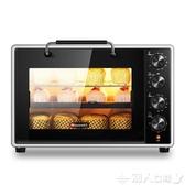 A45電烤箱烤家用烘焙全自動40升大容量商用小型多功能迷你LX220V 限時熱賣