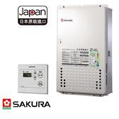 櫻花 數位強制排氣熱水器 24L SH-2480 NG1/FE式 天然
