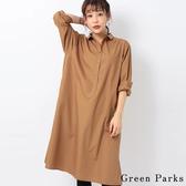 ❖ Autumn ❖ 俐落剪裁襯衫式洋裝 - Green Parks