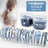 韓國小清新森女髪繩髪飾簡約扎頭髪馬尾橡皮筋甜美頭繩髪圈套裝  非凡小鋪