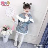 寶寶拜年服女童旗袍兒童唐裝新年衣童裝加絨過年喜慶寶裝 歐韓時代