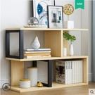 置物架 北歐飄窗儲物柜臥室創意小書架置物架陽臺多功能書柜簡約桌上書架 - 風尚3C