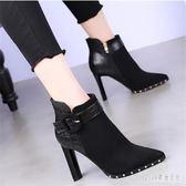 大尺碼裸靴 短靴高跟女鞋中跟加絨秋冬季鞋細跟新款靴子小跟鞋女js17853『Pink領袖衣社』