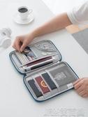 護照包機票護照夾保護套女ins證件包出國旅行收納包多功能證件袋 簡而美