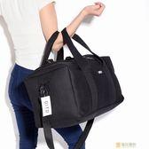 大容量手提旅行包帆布男女出差行李包單肩旅行袋旅游包托運包 全館一件85折