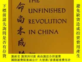 二手書博民逛書店英文原版:《革命尚未成功》The罕見Unfinished Rev