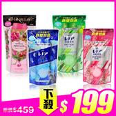 P&G Lenor aroma 洗衣芳香顆粒 455mL(第四代) 補充包 (多款任選) ◆86小舖 ◆