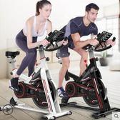 動感單車家用超靜音健身車腳踏室內運動自行車健身房器材igo 西城故事