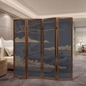 現代新中式創意實木玄關客廳臥室辦公酒店可移動屏風隔斷折疊屏風xw