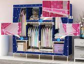 推拉門衣柜實木臥室簡約現代經濟型雙人組裝布衣柜布藝簡易柜子WY❥ 全館1元88折