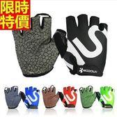 健身手套(半指)可護腕-造型時尚耐磨防滑男女騎行手套4色69v9[時尚巴黎]