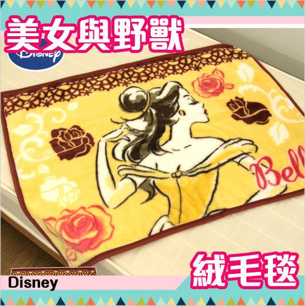 迪士尼公主 毛毯 單人毯 膝上毯 美女與野獸 貝兒 珊瑚絨毛 Disney 日本正版 該該貝比日本精品 ☆
