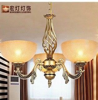 設計師美術精品館宏燈 餐廳燈吊燈三頭 鐵藝燈具 歐式燈 創意燈飾客廳燈服裝店吊燈