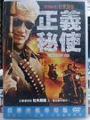 挖寶二手片-G16-049-正版DVD*...