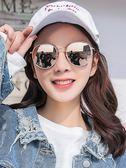 新款墨鏡女圓臉韓版潮偏光太陽眼鏡防紫外線眼睛網紅街拍 交換禮物