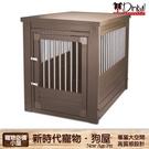 【現貨促銷】寵物狗屋 木製狗屋 狗籠 貓籠 寵物用品 寵物圍籠 寵物籠 小木屋