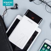 行動電源20000毫安大容量手機通用超薄蘋果便攜移動電源 情人節禮物