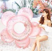 充氣亮片花朵游泳圈 成人浮標坐騎浮排彩虹云朵座圈浮圈 CJ5324『寶貝兒童裝』