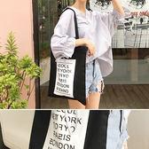 帆布袋 手提包 帆布包 手提袋 環保購物袋--單肩/拉鏈【SPA134】 icoca  08/24