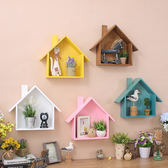 商店鋪墻上裝飾品掛飾小房子置物架兒童房間臥室創意壁飾墻飾掛件WY 一件免運