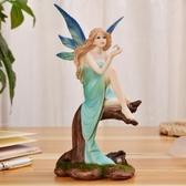 北歐桌面娃娃擺件創意少女房家居裝飾品天使精靈擺設禮品禮物42#