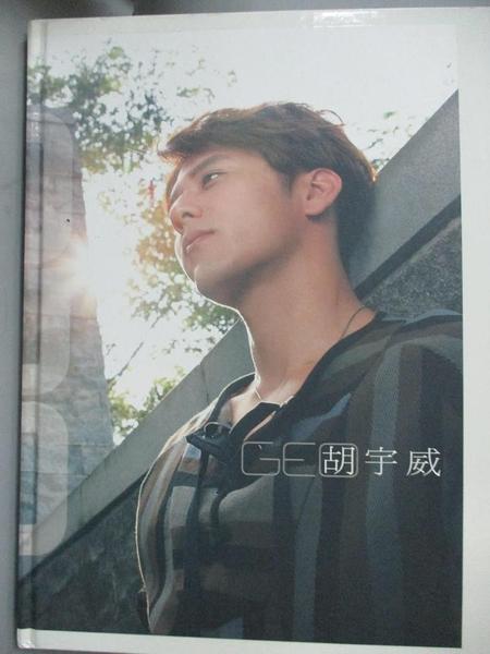 【書寶二手書T9/寫真集_YJN】胡宇威‧GEO同名精裝寫真_胡宇威