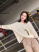 原宿毛衣女寬松套頭學院風時尚韓版秋冬季打底針織衫-黑色地帶