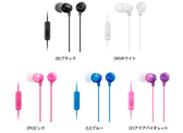 SONY MDR-EX15AP 入耳式耳機麥克風 支援三種市面上最多人使用手機系統