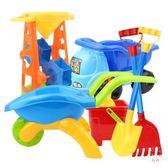 沙灘玩具兒童沙灘玩具套裝車大號沙漏寶寶鏟子玩具 玩沙子工具決明子玩具(行衣)