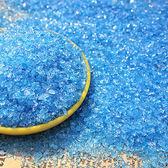 魚缸底砂裝飾造景石水族石頭玻璃藍石夜光石細海沙底沙小彩石白沙─預購CH1025