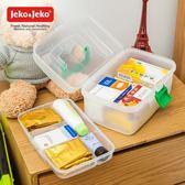 兒童醫藥箱家用大號出診箱塑料收納箱醫用急救箱醫藥盒儲物igo  提拉米蘇