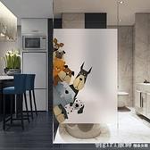 磨砂訂製靜電浴室衛生間玻璃貼紙貼膜移門透光不透明防走光窗戶紙 開春特惠 YTL