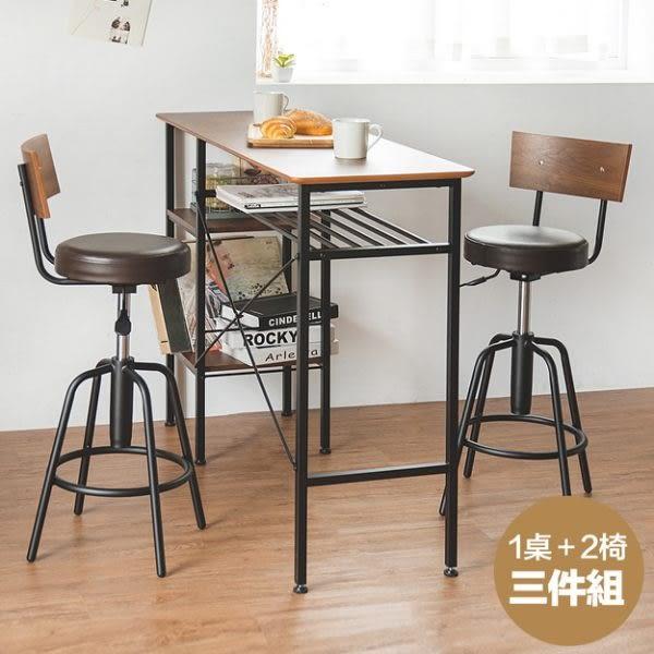吧檯 桌椅 餐桌椅 工作桌椅【L0008】奧斯丁英倫側二層架吧檯桌+升降吧檯椅2入 MIT台灣製 收納專科