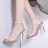 高跟涼鞋涼鞋女夏2020新款百搭中跟銀色透明一字帶高跟水鉆珍珠鏈條露趾 貝芙莉
