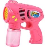 泡泡機 泡泡機同款兒童仙女電動全自動器吹泡泡槍玩具女孩少女心【快速出貨全館免運】