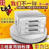 家用腸粉機早餐蒸爐蒸盤多層腸粉工具套裝蒸箱迷你小型拉腸機 雙12全館免運