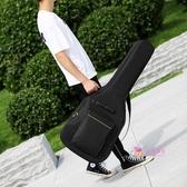 吉他包 38/39/40/41寸民謠木雙肩加厚防水吉它背包吉他袋加棉琴套T 5色