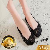 【Stay】韓系文青蕾絲隱形短襪 襪套 脫落 矽膠 蕾絲 襪子 短襪 船型襪 隱形襪 棉襪