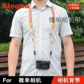 相機背帶 勁碼索尼黑卡RX100M2M3M4M5 M6理光 LX10微單相機背帶肩帶 微單反背帶復古 【米家科技】