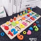 幼兒童玩具1-4歲認數字寶寶啟蒙男女童早教益智力拼裝積木 歐韓時代
