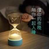沙漏伴睡LED小夜燈泡USB接口台燈嬰兒寶寶餵奶晚上用生日禮物溫馨