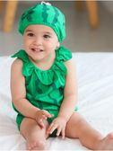 嬰兒連身衣 包屁衣 男女兒童短袖表演服夏季男女寶寶無袖水果薄款【奇趣小屋】