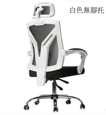 幸福居*黑白調 電腦椅家用椅子 座椅人體工學椅轉椅遊戲椅電競椅 辦公椅(無腳托)
