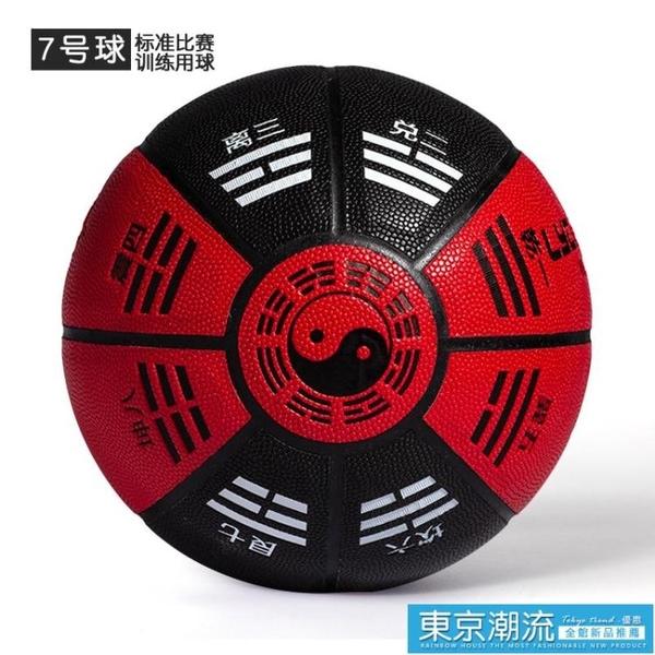 太極八卦籃球仿真皮牛皮手感軍哥成人青少年個性軟皮訓練用球 EY6831『東京潮流』