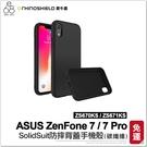 【犀牛盾】ZenFone 7 Pro ZS670KS ZS671KS SolidSuit 碳纖維防摔手機殼