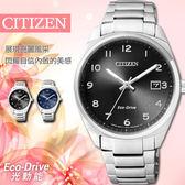 【公司貨保固】CITIZEN EO1170-51E 光動能女錶