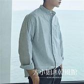 襯衫 無領條紋長袖襯衣 【大小姐韓風館】CS008