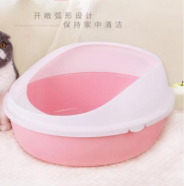 貓砂盆防外濺貓廁所特大全半封閉貓沙盆小號貓盆拉屎貓咪用品全套 ATF 青木鋪子
