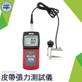利器五金 測量皮帶張力 量測皮帶 寬36mm 皮帶高精度張力計 安裝工程